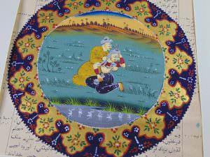 Pintura Rajasthani
