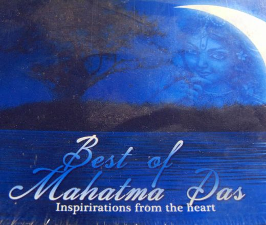 CD Best of Mahatma Das Vol 1.