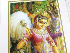 Pôster Pure Bhakti