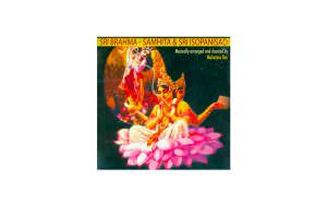 CD Sri Brahma by Mahatma Das