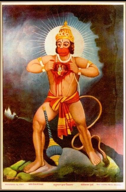 deus hanuman