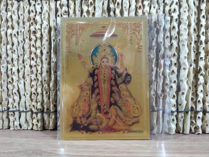 ímã da deusa Kali