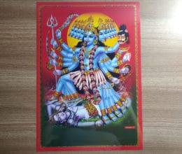 lâmina poster de Kali