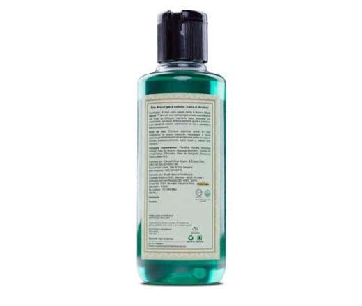 rótulo óleo para os cabelos Amla e Brahmi Khadi Natural