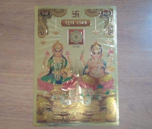 Lakshmi e Ganesha