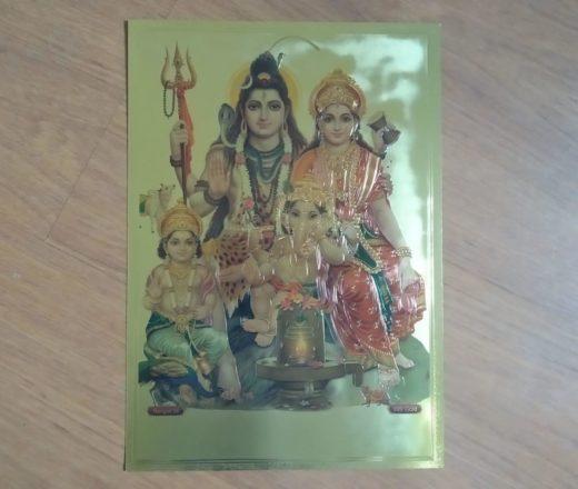 Shiva e família