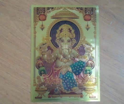 lâmina de Ganesha