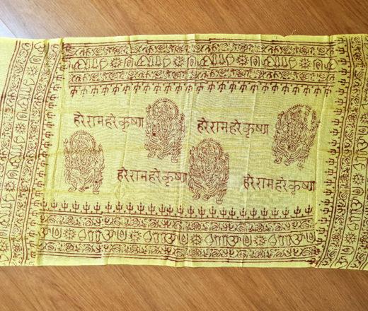 chadar de Ganesha amarelo