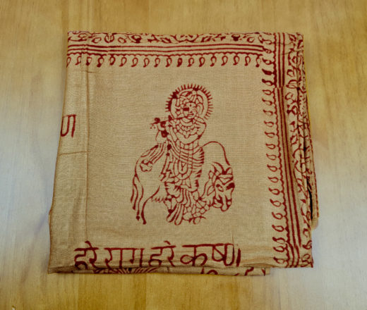 chadar indiano de Krishna caramelo